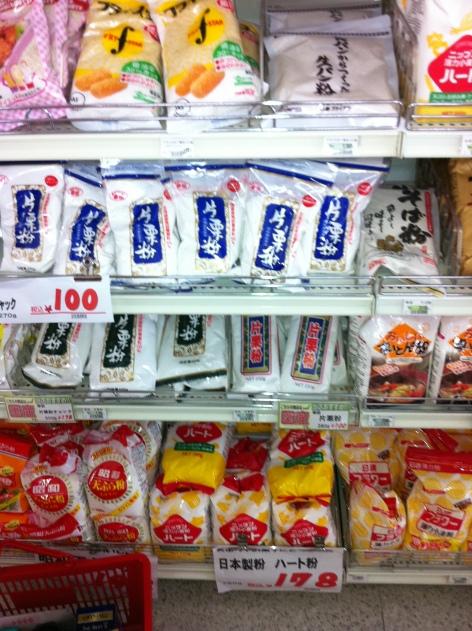 2011 Nasu Shopping 021