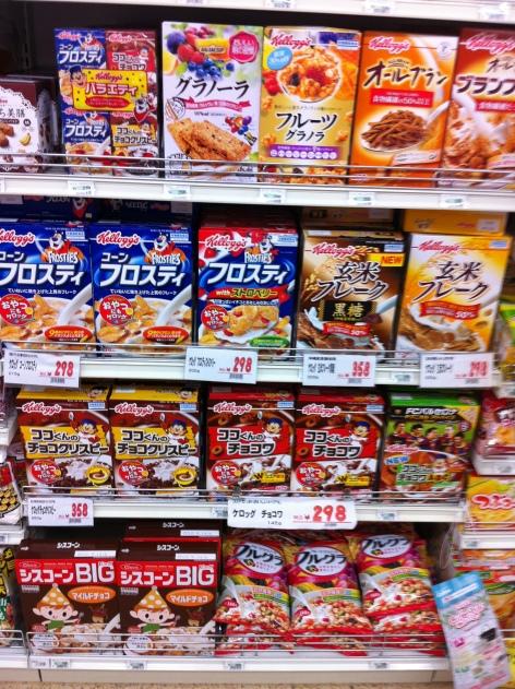 2011 Nasu Shopping 070