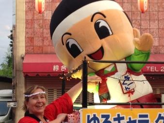 25 Yoichi Matsuri August 2014