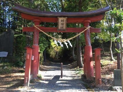 044 Jizoin Temple and Okura Tsuna Shrines