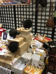 007 Tokyo Jan 2015