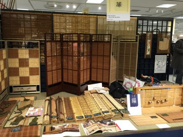027 Tokyo Jan 2015