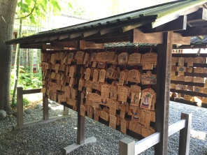 013 Hie Shrine Tokyo May 2015