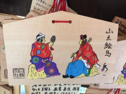 016 Hie Shrine Tokyo May 2015